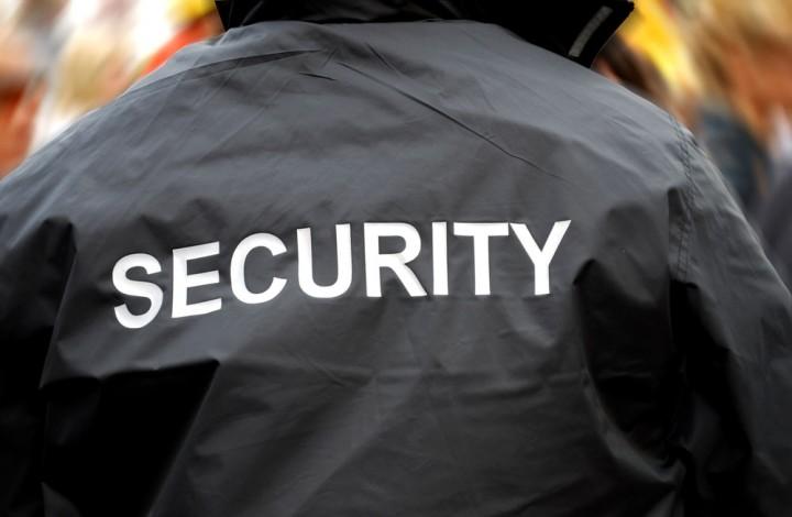 security-guard-certification
